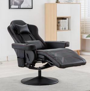 ABD Stok Oyun Sandalye / Yatan Oyun Sandalye / Ayarlanabilir koltuk başlığı ve bel desteği Patron Koltuğu Yeni Rahat PP191981AAB