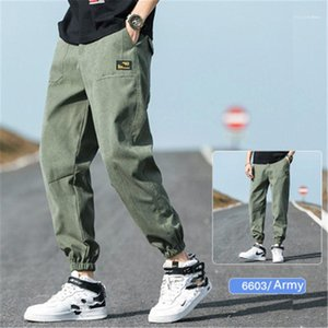 Sports Pants Clothing Men Casual Thin Trousers Fashion Trend Drawstring Running Leggings Summer Designer New Male Straight Loose