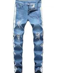 وقع المتعثرة طويل أزرق فاتح مخطط الهيب هوب جان السراويل أزياء الرجال سراويل الجينز مصمم رجالي