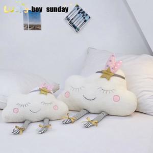 Lucky Boy Sunday New Ins Nuvem Plush Pillow almofada macia Kawaii Nuvem Stuffed Plush brinquedos para crianças bebê crianças descanso menina presente MX200716
