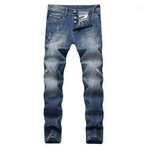 Талия Regular мытый Zipper Fly Мужские джинсы Мужчины Одежда Light Blue Straight Long Мужские джинсы Mid