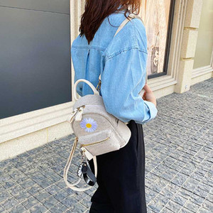 New Fashion Backpack for Women 2020 Small Daisy Flower Design Elements Mini Cute Small Fresh Simple Wild Student School Bag