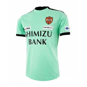 Япония J1 лига 2020 Shimizu S-Pulse футбол Джерси TAKEUCHI Элсоной рубашка футбол Дутра D.DOUGLAS Равномерных взрослые Камиз Shimizu S-Pulse 20 21