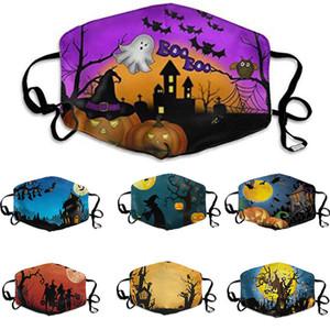 Хэллоуин для взрослых маски для лица личности шаблон смешных масок моды Приграничных пылезащитного хлопок маски печати маска Свободной перевозки