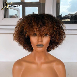 XUMOO High Density Short Bob Kinky Curly Ombre Brown Brazilian Human Hair Wig With Bangs None Lace Wig Human Hair Wigs For Women