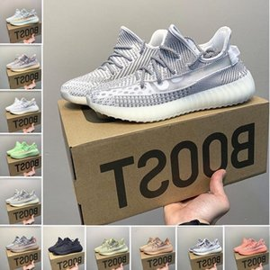Adidas Yeezy Boost 350 2020 SsYezzyYezzys V2 350Chaussures New Antlia Lundmark Synth Gid Glow Clay V2 Chaussures de course pour homme femme véritable forme Hyperspac STE