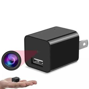 Mini WiFi plug camera, 166 wide-angle 4K FHD USB chargers, wireless IP portable camera, security video recorder, dynamic monitor