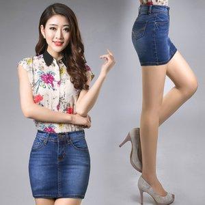 Summer One-Step Denim denim nouvelle jupe hanche haute taille extensible femmes mini jupe courte étape serré