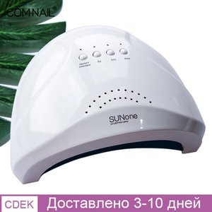 Comnail Sunone UV LED Lamp for Nails Drying 24W 48W Manicure Gel Nail Lamp 30 Pcs LEDs Drying Lamp from Russia Warehouse 200924