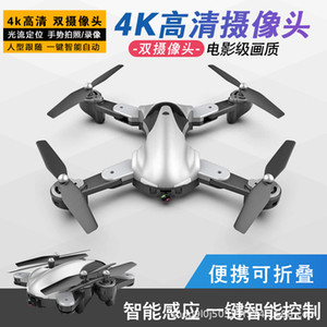 2020 New products on the shelves sell well, electric toys remote control 2.4G mini folding UAV aerial version wift 300000
