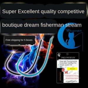 Sogno pescatore pesci gearerman Fantasy ingranaggi con gancio di pesca spinato Green Stream flusso nero attrezzi da pesca amo da pesca