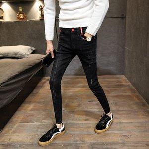 EyOmh automne et l'hiver esprit social gars pantalon jean style coréen mode célébrité slim en ligne de pantalons pantalons pour hommes même style s