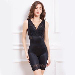 Meiren kaldırma kalça güzellik geri ılık Sarayı One karın 3.0 sürümü tek parça gövdesi şekillendirme giyim resmi web sitesi tarama kodu doğum sonrası gji