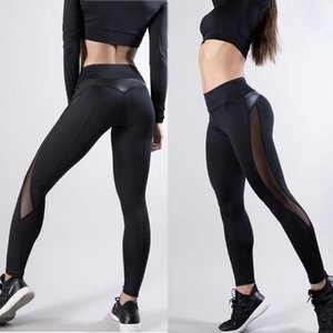 Women's Yoga Pants High Waisted PU Leather Leggings Sport Leggings Causal Women Sports Trouser Gym Workout Fitness Capris