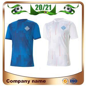 20/21 Islanda GUNNARSSON Jersey di calcio 2020 Home G SIGURDSSON E Gudjohnsen camicia di calcio Lontano Traustason Ingason Sigthorsson football