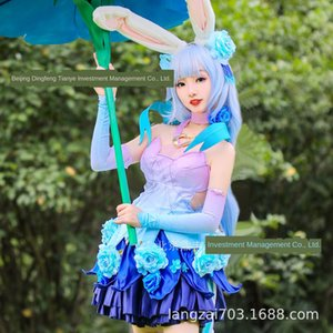 Король пестицид слава Ван кролик пестицид слава кролика cosfu Gongsun Ли cosfu Gongsun Ли цветок танец COS Банни