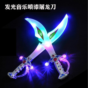 Light Children With Scabbard LED Swords Wisdom Weapon For Stage Party Toy Light Prop Birthday Sword Gift Toy Kids Sword Belt Avtkm