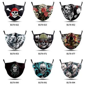 DHL освобождает перевозку груза Новой дизайнера маски для лица моды моющихся маски черепа маска цифровой маски печати Взрослого рта верхом против запаха
