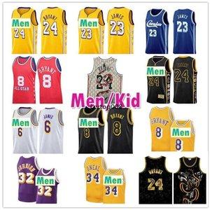 أفضل انجليس ليبرون جيمس 23 جيرسي 6 لوس جميع Earvin 32 جونسون نجم مامبا الأسود شاكيل 34 [أنل] الرجال كيد الشباب 8 البلوزات كرة السلة