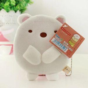 10cm 산-X 플러시 펜던트 동전 가방 sumikko gurashi 플러시 키 체인 장난감