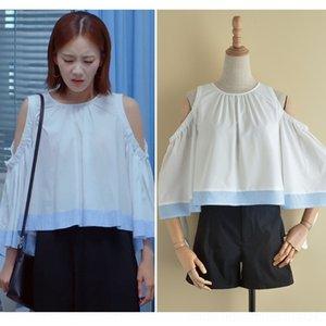 R4L71 Si vous m'aimez aussi, pensez pas beaucoup de Li Shirt Summer Coco Top Vêtements Staches De même Style Vêtements Vêtements Blanc Cheveux Volants Yitong Top