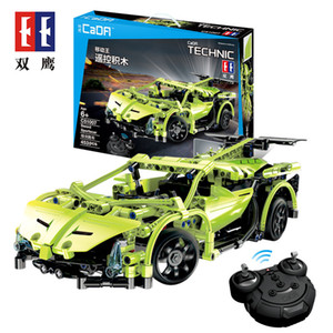 New Cool sports car small particle building blocks toy high quality wireless remote control car Six optional