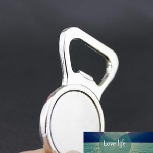 La botella de cerveza abridor de los anillos dominantes de bricolaje para 25mm Herramientas de cristal cabujón Llaveros cocina de la aleación regalos de joyería de los hombres del envío de DHL Engravable Llaveros