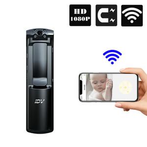 كاميرا لاسلكية صغيرة IDV واي فاي فيديو صغيرة كاميرا القلم جسم الكاميرا كاميرا كاميرا البالية تسجيل حلقة كاميرا كشف الحركة