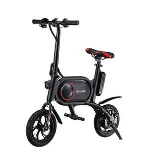 сложите электрический самокат 350W для взрослых с сиденья 12 дюймов дорога шина е-велосипед Электрический велосипед два колеса электрический велосипед со съемными