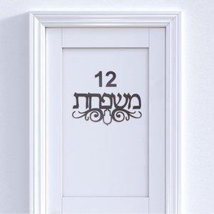 Personalizzato ebraico Portello segno con piatti Hamsa Totem Acrilico specchio adesivi personalizzati New House Moving Home Decoration T200827