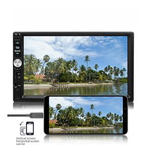 7 pulgadas de pantalla táctil de HD Multimedia coche MP5 Doble DIN radio estéreo cámara de visión trasera de entrada de DVD del coche