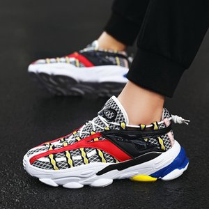 Men's Sneakers Breathable Mesh Running Shoes Man Thick Bottom Sport Shoes Brand Air Jogging Walking Shoes for Trainers Athletics