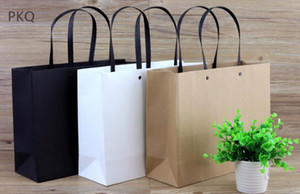 20pcs 25*9*17cm Thick White Black Kraft Paper Bag Large Cardboard Paper Shopping Bags with String Custom Logo Printed(300pcs)