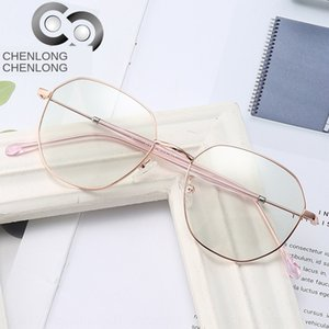 2020 new anti-blue color Glasses discoloration glasses trendy polygon metal frame photosensitive fast discoloration 9144