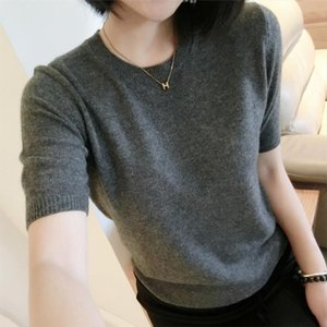 spring wool sweater women knit pullover sweater short sleeved solid color o neck slim pullover female Drop Shipping