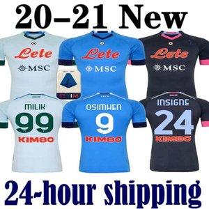 20 21 نابولي كرة قدم جرسي قميص نابولي لكرة القدم 2020 2021 كوليبالي camiseta دي فوتبول INSIGNE MILIK maillots H.LOZANO MERTENS MEN KIDS