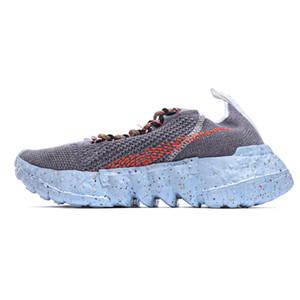 Espace Hippie 01 « Gris / Volt / Noir » série de décolletée sports de loisirs lacées poids léger respectueux de l'environnement volant chaussures de jogging tissé