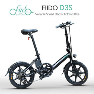 Electric Bicycle FIIDO D3 D3S Shifting Version 36V 7.8Ah 300W Electric Bicycle 16 Inches Folding Moped Bicycle 25km h Stock in EU