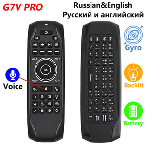 G7V PRO retroiluminado giroscópio sem fio Air Mouse com o teclado russo Inglês 2.4G inteligente de voz Remote Control G7 built-in bateria