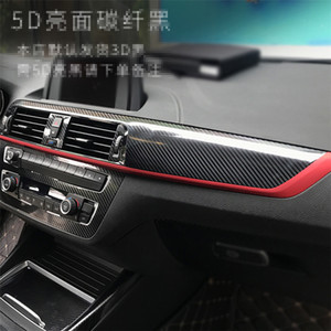 Car-Styling Carbon Fiber Car Interior Center Console Color Change Molding Sticker Decals For BMW 1 Series F20 2017-19 Accessorie