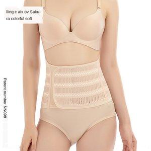 pancia ondulato taglio cesareo modellatura del corpo della biancheria intima della cinghia cinghia delle donne nuova cintura traspirante