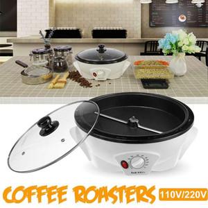 110V / 220V Elektrik Kahve Kavurma Fasulye Ev Kahve Makinesi Kavurma Yapışmaz Kaplama Pişirme Araçları Ev Tahıl Kurutma