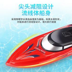 2.4 G дистанционного управления лодкой детей крытый и открытый пульт дистанционного управления производители игрушек продажа оптовая
