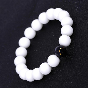 6pcs Natural 12 constellation carving pattern single beads 10MM Frosted white stone totem meditation for Jewelry Making Free