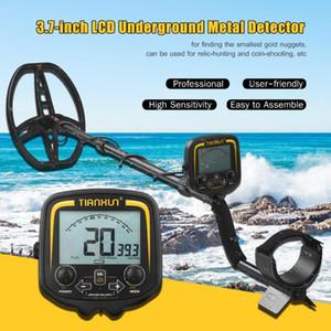 Waterproof Metal Detector High Sensitive Outdoor Underground Metal Finder Treasure Gold Prospector Gold Nugget Seeking Device