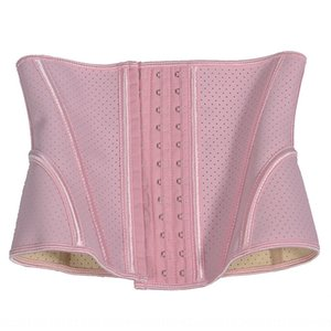 24cm courte protection du corps en matière plastique W acier tissu de protection mesh joint de taille d'agencement de barre de tissu de caoutchouc de maille respirante fitnes professionnels