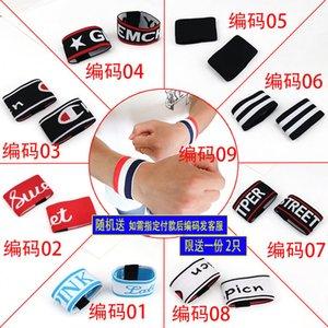 Mens-Stirnband-Geschenk-Armband Sport Stirnband Herren Sweat-Absorbent Yoga-Stirnband Sweat-Absorbent Spielschülerstirnband Wash weiblich Headba