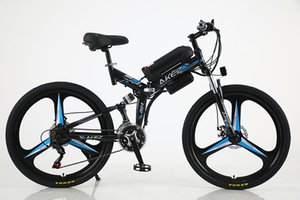 Front and rear dual shock-absorbing 26-inch 21-speed electric bicycle high-carbon steel frame 36V350W motor folding mountain bike
