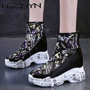 Autumn Mixed Colors Women Boots Breathable Platform Boots Designer Chunky Sneakers Fashion Basket Femme Dad Casual Outdoor Shoes