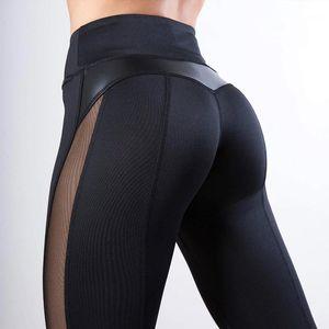 Ropa de fitness Legging mujeres Legginngs atractivo Femmle cuero de la PU del entrenamiento remiendo del corazón polainas Pantalones sólido femenino